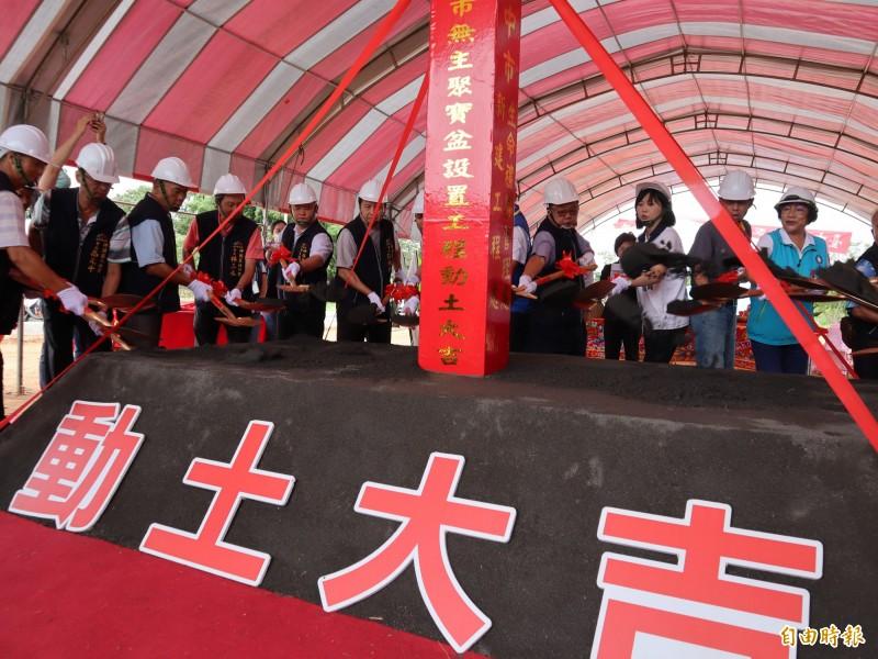 民政局長吳世瑋(右四)等出席位於神岡區第一公墓崇本堂旁的無主聚寶盆動土典禮。(記者歐素美攝)