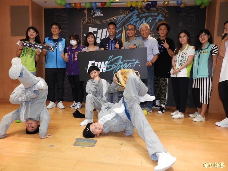 北台灣最具指標性的街舞大賽「2020新北FUN街頭」即日起受理報名。(記者賴筱桐攝)