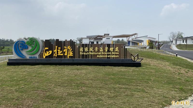 西拉雅官田遊客中心將在8月3日開幕啟用。(記者楊金城攝)