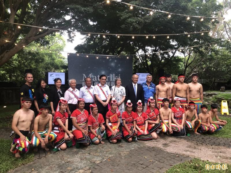 紐西蘭商工辦事處今連續第3年在台灣舉辦毛利新年(Matariki)活動。(記者呂伊萱攝)