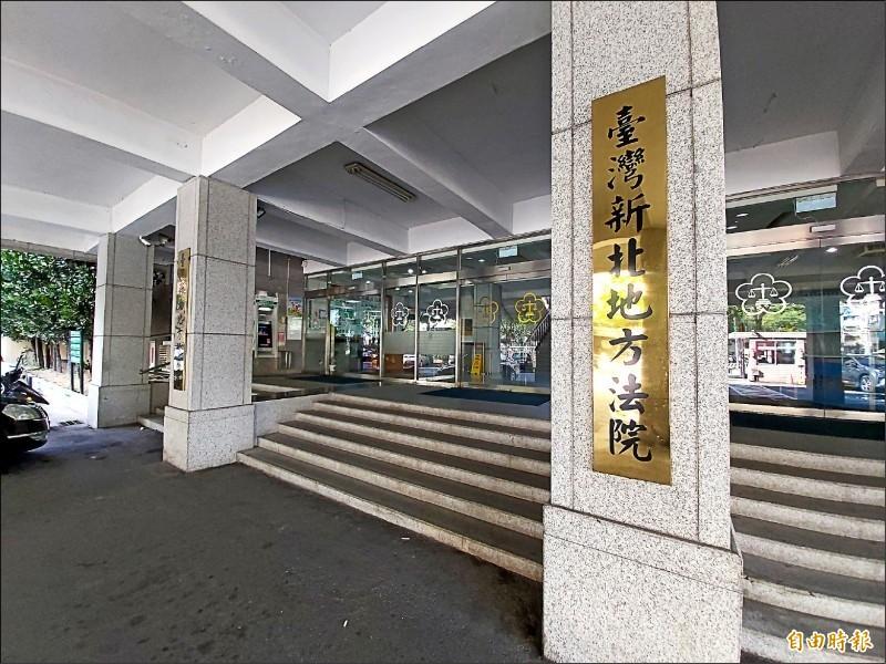 新北地院判決陳男賠償23萬元,可上訴。(資料照)