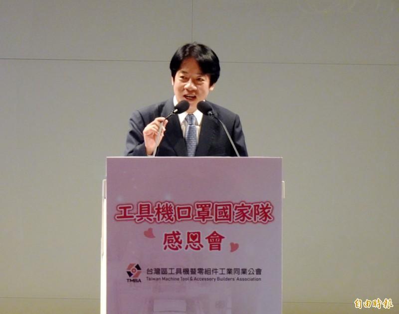 副總統賴清德出席工具機口罩國家隊感恩會,感謝工具機業者對台灣的貢獻。(記者張菁雅攝)