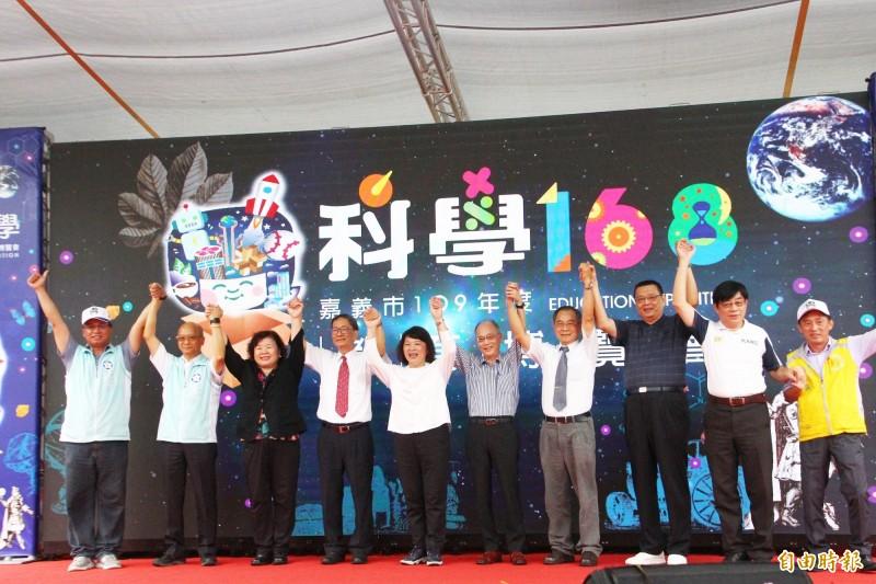 嘉義市科學168教育博覽會今天開跑。(記者林宜樟攝)