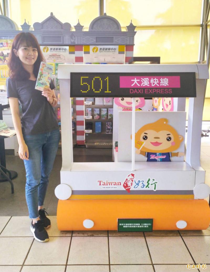 以Q版的「台灣好行」車頭為主體,設在高鐵桃園站的桃園旅遊服務中心換新裝。(記者李容萍攝)