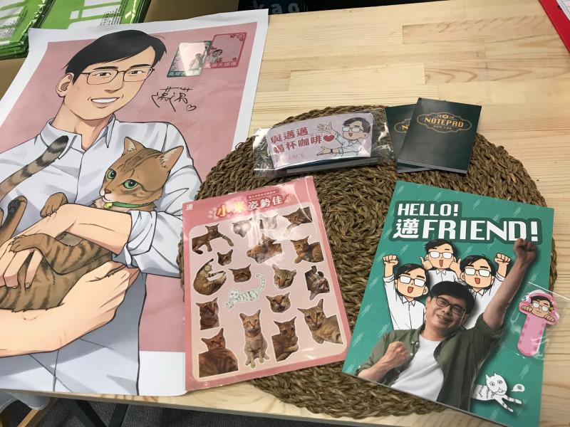 陳其邁的官方Q版插畫,由年輕女生Yee設計。(記者葛祐豪翻攝)