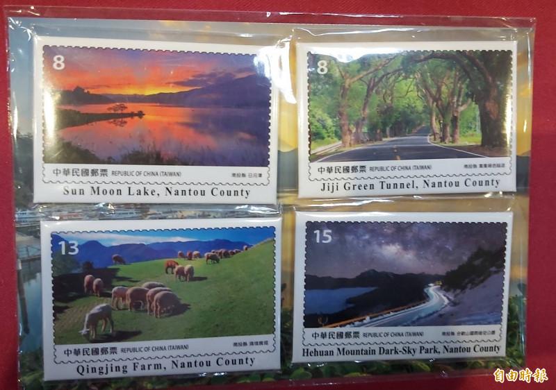「寶島風情-南投縣」郵票,一套4枚郵票。(記者張協昇攝)