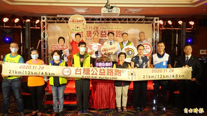 今年台糖公益路跑活動將於11月29日登場,歡迎民眾踴躍報名參加。(記者王俊忠攝)