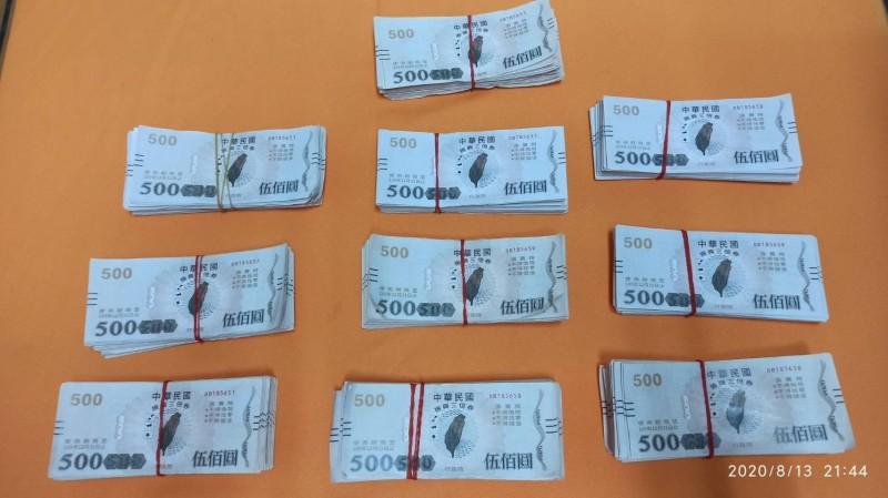 雲林檢警破獲偽造三倍券案,起出上千張500元偽券。(記者林國賢翻攝)
