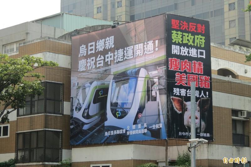 國民黨台中市黨部活化黨部,第一步將外牆看板貼近民意及活潑化。(記者蘇金鳳攝)