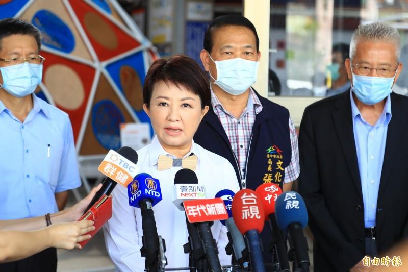 台電要新建燃氣機,市長盧秀燕要台電改進燃煤方式,不要再害中部人了。(記者蘇金鳳攝)