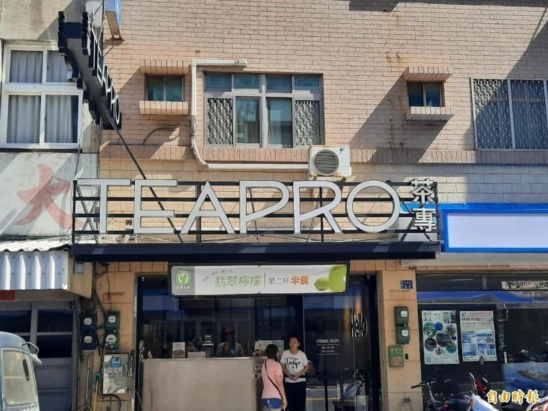 馬公市茶專手搖飲料店力挺國軍,被譽為最暖心的店家。(記者劉禹慶攝)