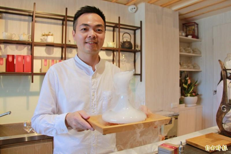 茶農第三代陳凱銘,獨創以醒酒器泡茶,並加入以乾冰、氣泡水,每口品茗都感受得到「煙霧繚繞」的滋味。(記者陳冠備攝)