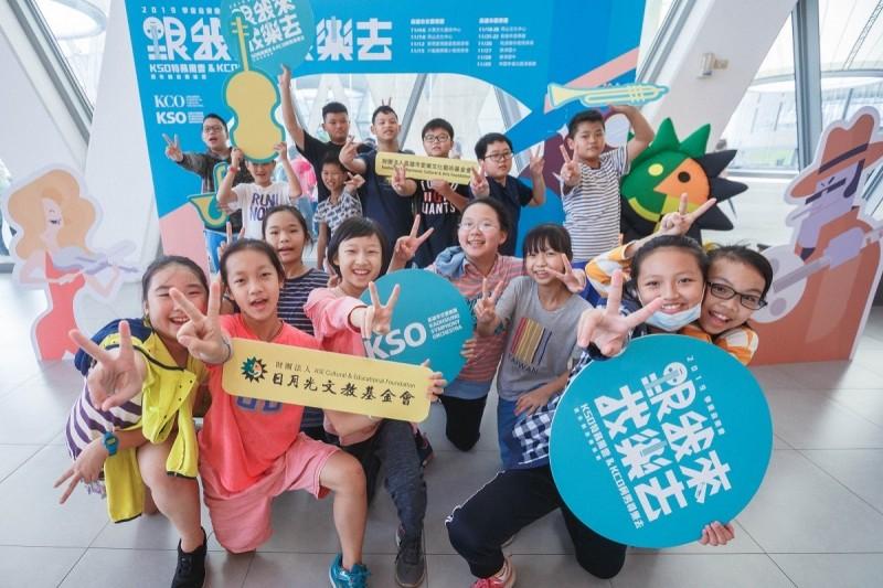 「跟我來。找樂去」學童音樂會,每年都受到小朋友歡迎。(記者許麗娟翻攝)