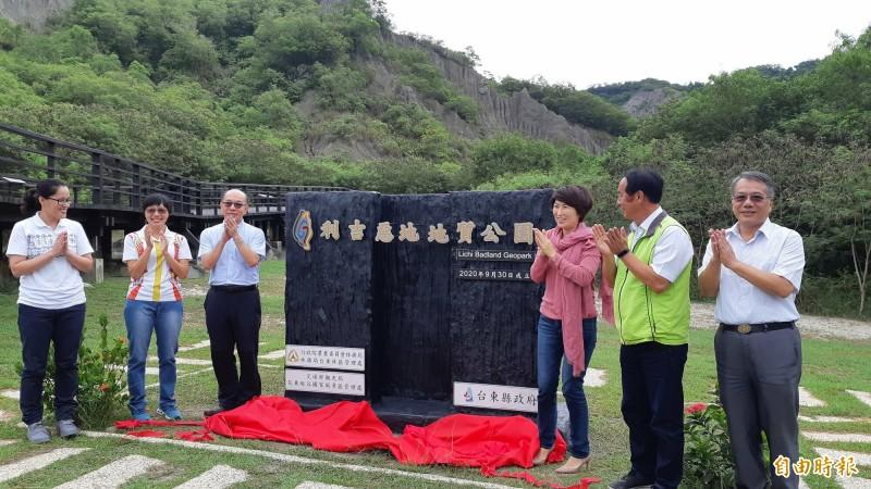 台東縣利吉惡地地質公園今天由縣長饒慶鈴(右3)等人揭碑成立。(記者黃明堂攝)
