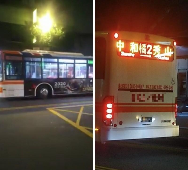 中和近日爆出同一名公車駕駛3天內在同地點,與兩名騎士發生行車糾紛。(記者闕敬倫翻攝)