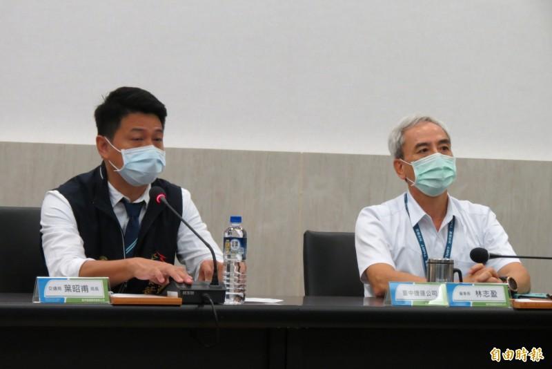 因中捷綠線故障,交通局、中捷公司及日本廠商向市民道歉,局長葉昭甫(左)表示暫不影響12月19日正式通車。(記者蘇金鳳攝)