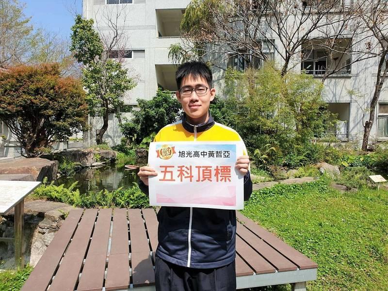 南投縣立旭光高中黃哲亞國英數自考了54級分,喜歡寫程式的他,也以交大資工系為第一志願。(旭光高中提供)