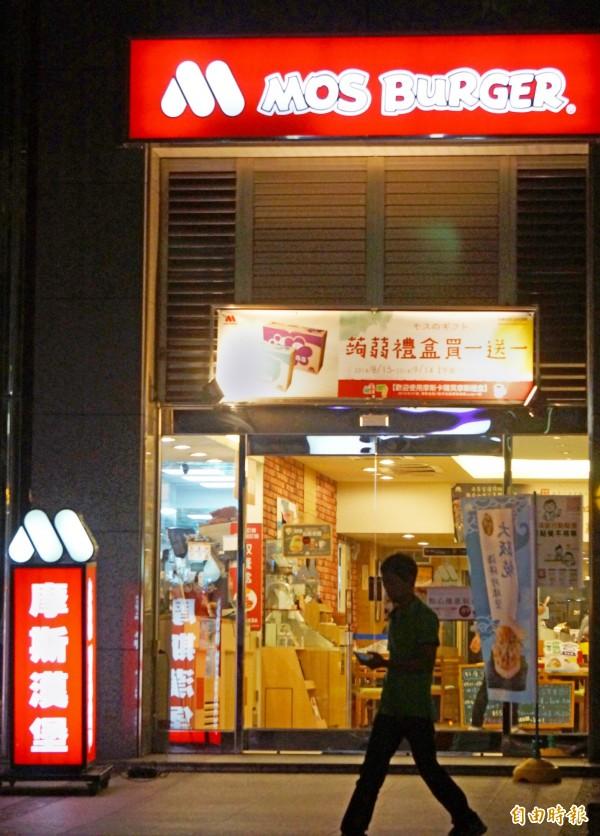 東元集團會長黃茂雄表示,一旦非洲豬瘟疫情在台爆發,旗下摩斯漢堡將全面停賣豬肉相關產品。(資料照)