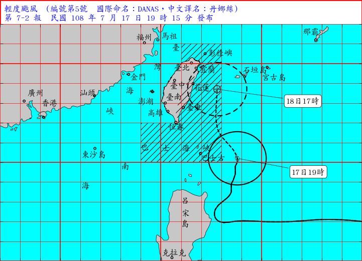氣象局晚間19時15分發布輕度颱風丹娜絲的動態圖。(擷自氣象局網站)