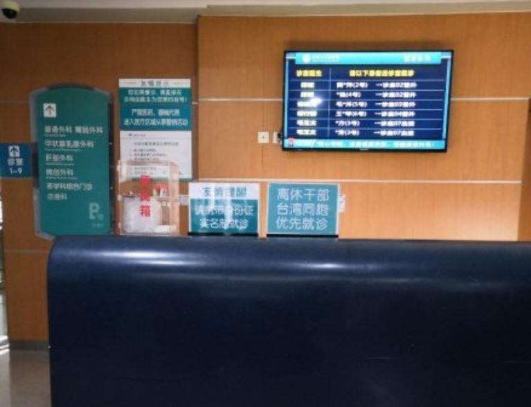 中國江蘇無錫人民醫院讓外國民眾優先看診,引發該國本國人士不滿。(圖擷取自微博)