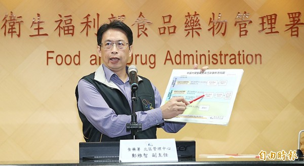 Cheng Wei-chih, deputy director of the Food and Drug Administration's Northern Center, speaks at a news conference in Taipei yesterday. Photo: CNA