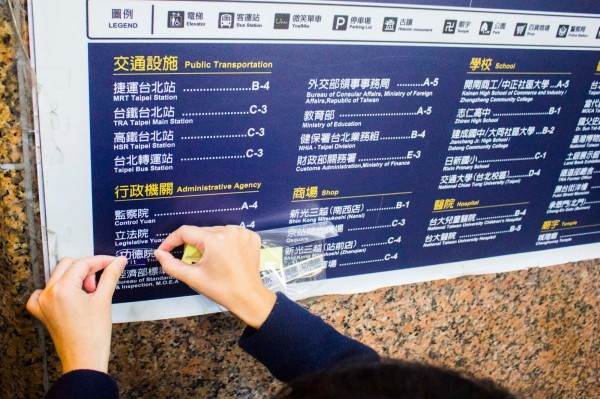 青年團體發起「功德院」正名行動,表達對政府的不滿。(圖擷取自反教育商品化聯盟臉書)