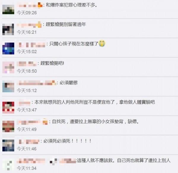 中國網友對李男的行為相當氣憤,表示「這種人不該救」。(圖擷取自微博)