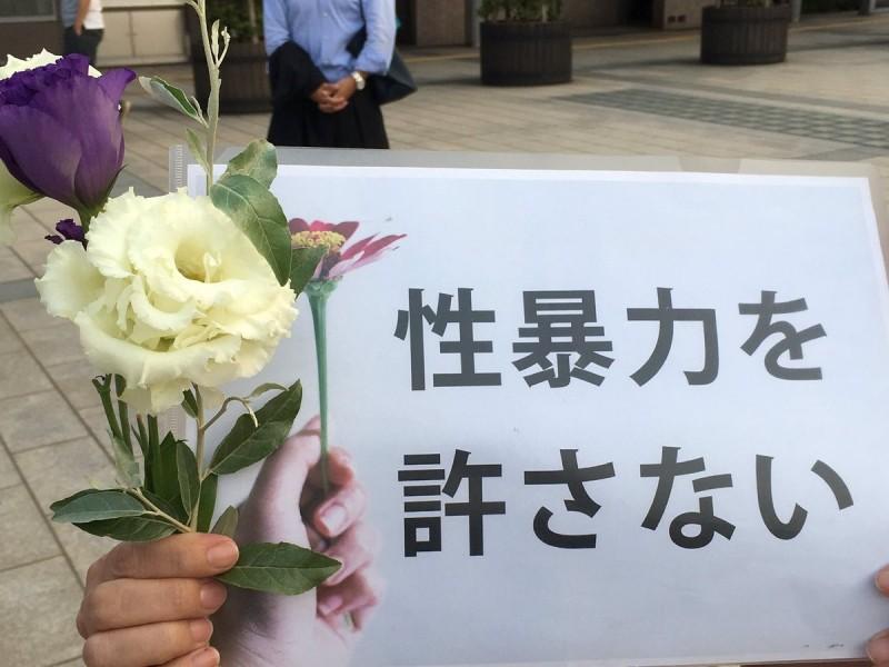 示威標語牌寫著「絕不原諒性暴力」。(圖擷取自oJGLdV4doNcYiEi@Twitter)
