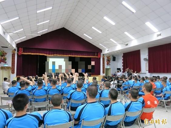 台北少年觀護所舉辦才藝教學成果發表會。(記者陳慰慈攝)