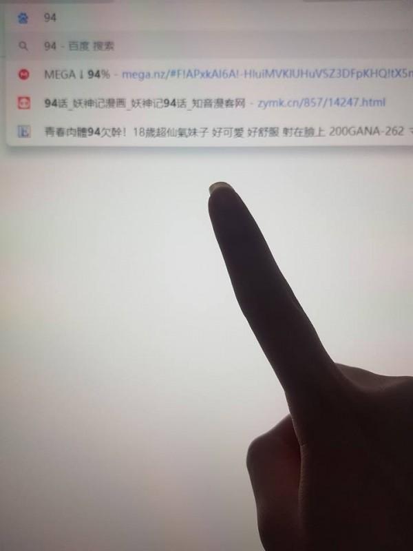 一名正妹網友表示,自己向別人借電腦使用,操作時在搜尋欄才打了「94」兩個數字,沒想到馬上跑出18禁內容,讓她當場傻眼。(圖擷取自爆廢公社)