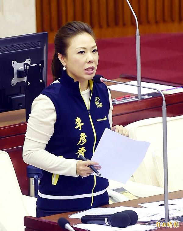 國民黨港湖區立委候選人李彥秀的選情受到國民黨大局不利的因素,民調頗受影響。(資料照,記者方賓照攝)
