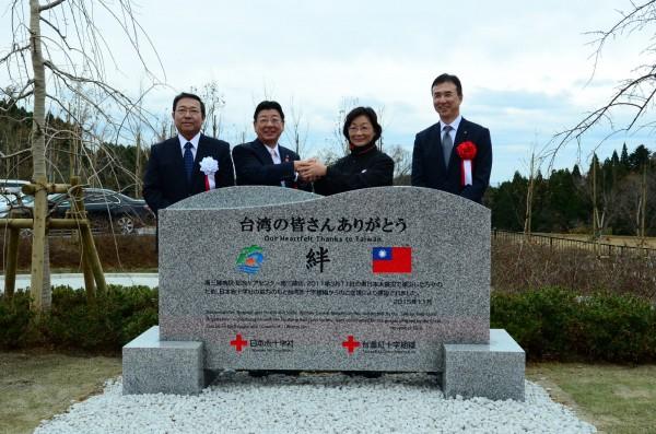 為了紀念台灣人的愛心捐款,被具體用在災區醫院重建上,日南三陸醫院將台灣國旗刻在建碑上,更用「絆」字象徵台日兩國長存的友誼。(中央社)
