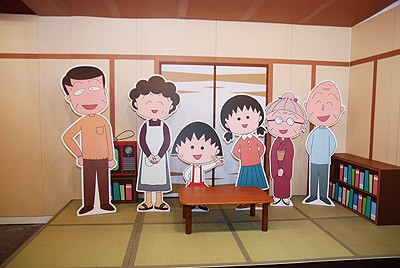 「櫻桃小丸子主題博物館」,就位於小丸子的故鄉,日本靜岡縣的清水區。(圖結自網路)