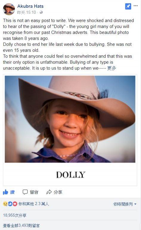 艾米所代言的帽子製造商Akubra在臉書公開發文,呼籲看到任何霸凌行為都應站出來。(圖取自Akubra Hats臉書)