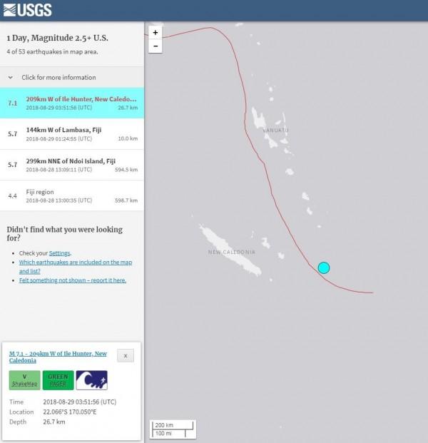 法屬新喀里多尼亞剛剛發生規模7.1強震。(擷取自USGS)