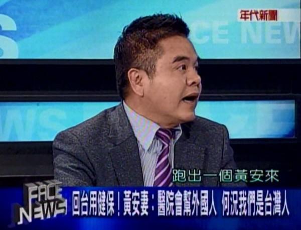 民進黨立委莊瑞雄認為,黃安在這個時機點返台,國民黨應該相當開心「爐主換人坐了」。(圖擷自新聞面對面)