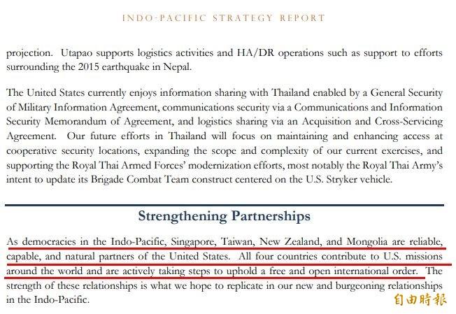 美國國防部在「印太戰略報告」顯示,「作為印度太平洋地區的民主國家,新加坡、台灣、紐西蘭和蒙古都是值得信賴和有能力的美國夥伴,這4個『國家』在全世界範圍內為美國執行任務作出了貢獻...」(圖擷取自美國國防部)