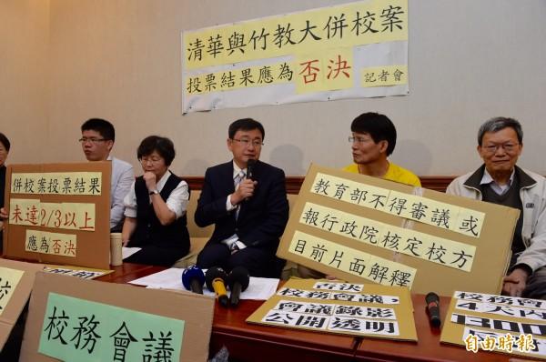 清華大學師生代表19日在立委黃國書(中)等陪同下召開記者會,抗議行政單位違法與竹教大合併案通過。(記者簡榮豐攝)