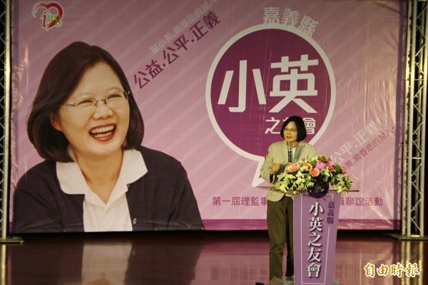 民進黨主席蔡英文強調加入亞投行必須受國會監督,不可黑箱作業。(資料照,記者林宜樟攝)