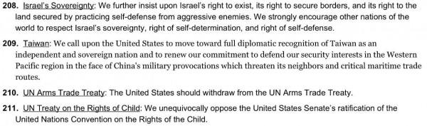德州共和黨通過黨綱條文(209條),呼籲美國政府在外交上全面承認台灣為獨立自主的國家。(圖擷取自「台灣人公共事務會」)