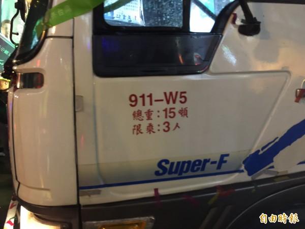 翁壽良的戰車則是一開始就標示為15噸。(記者陳璟民攝)
