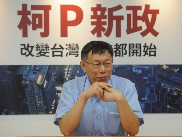 壹週刊今指出台北市長後選人柯文哲用替代役男輔選,役政署今表示未違反規定。(資料照,記者劉信德攝)