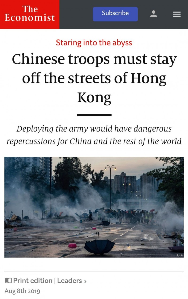 《經濟學人》10日出版最新一期紙本雜誌,指出中國出動解放軍將不會加強其穩定與繁榮,只會危及眾人。(擷取自《經濟學人》網頁)
