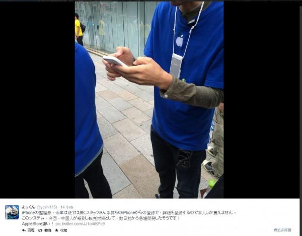 最後APPLE公司使用手機認證方式,讓這群中國人吃了閉門羹。(圖擷取自推特)