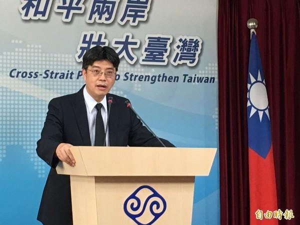 陸委會副主委邱垂正表示,蒙藏會大部分人員會移撥給文化部,陸委會只承接6人,負責情勢蒐整與研判業務。(資料照,記者林良昇攝)