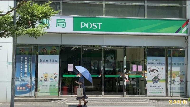 為避免排隊人潮,郵局以民眾身分證字號末碼單雙號作為分流基準。(記者胡琪俐攝)