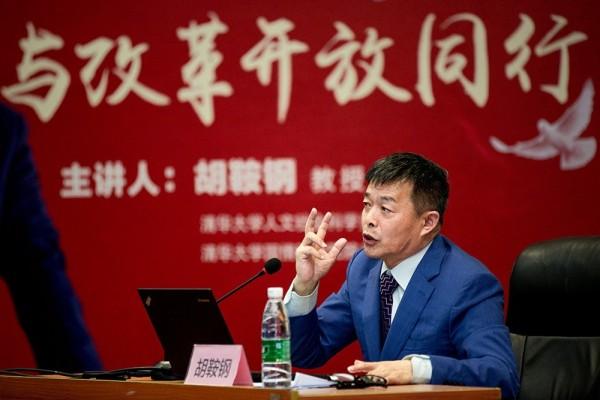 北京清大國情研究院院長胡鞍鋼曾提出「中國綜合國力已經超越美國」的論調,在這波中美貿易戰中,成了網民的箭靶。(圖擷自北京清大國情研究院官網)