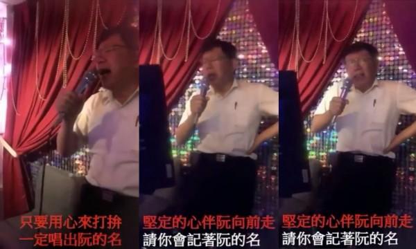台北市長柯文哲演唱台語歌手翁立友名曲《堅持》的影片,現在於網路上爆紅,網友認為比柯之前演唱五月天《憨人》、周湯豪《帥到分手》有所進步,對此表示「不好聽但聽5次以上」。(圖擷取自爆政公社)