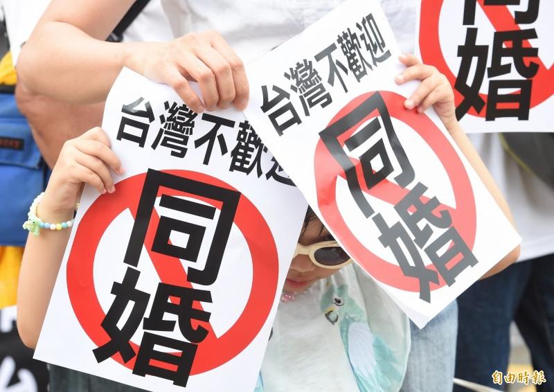 學者踢爆中國資金流入台灣反同勢力,藉此分裂民進黨的團結。(資料照)