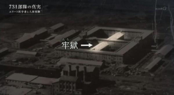 錄音中詳述部隊當時在中國東北以死囚作為名義,用中國人、蘇聯人做為開發「細菌武器」的「實驗材料」。(圖擷自YouTube)
